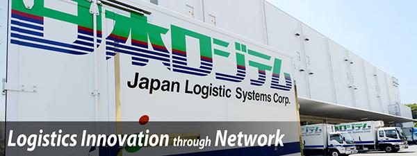 日本ロジテム イメージ